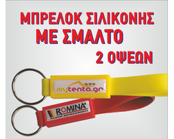 89683cf0fd64 ΜΠΡΕΛΟΚ ΣΙΛΙΚΟΝΗΣ. Product list thumb                  .  Product full image